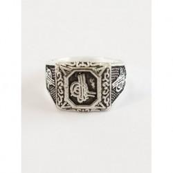 Gümüş Kaplama Kare Erkek Yüzüğü